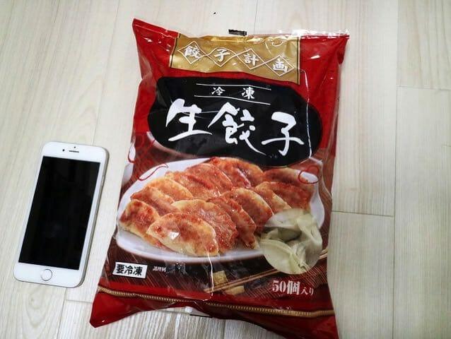 冷凍餃子コストコ餃子計画パッケージ