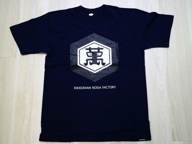 キッコーマン工場お土産Tシャツ中身