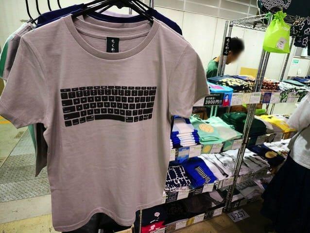 デザインフェスタ43Tシャツ