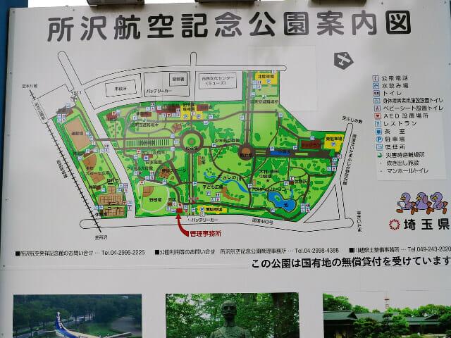 所沢航空記念公園案内図