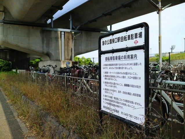 海の公園柴口自転車駐輪場