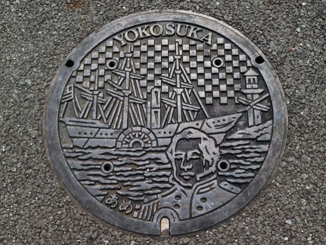 横須賀市マンホールカード現物