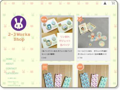 2 3Works Shop