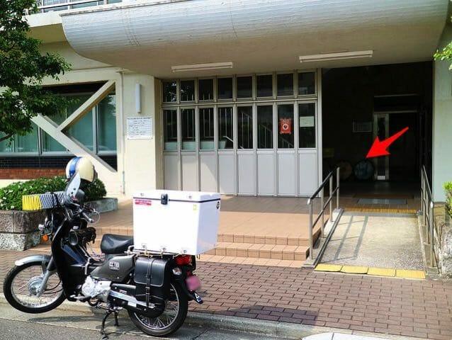 下町浄化センター入口