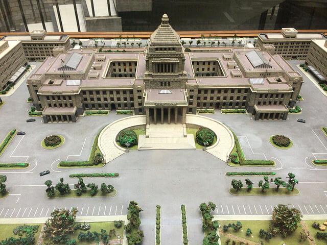 憲政記念館国会議事堂模型