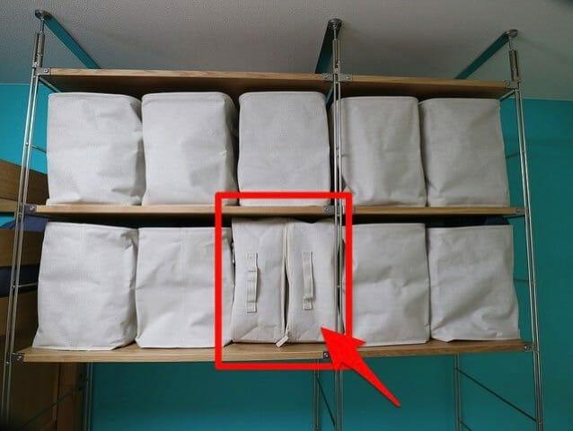 ユニットシェルフソフトボックス収納上部 別サイズ
