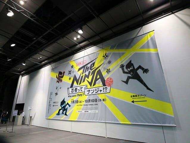 日本科学未来館 1階企画展示ゾーン