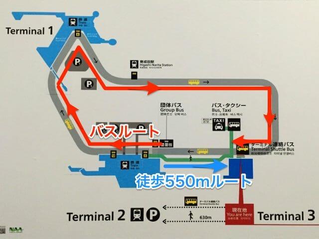 空港第2ビル駅から第3ターミナル連絡バス経路