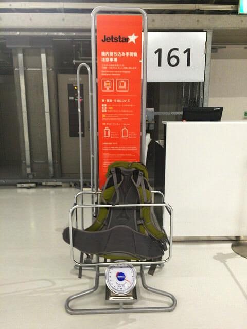 第3ターミナル搭乗口手荷物計量1