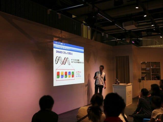 日本科学未来館 3階コ スタジオ