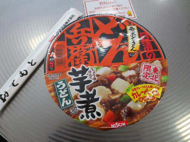 インスタントラーメン発明記念館どんべい芋煮パッケージ
