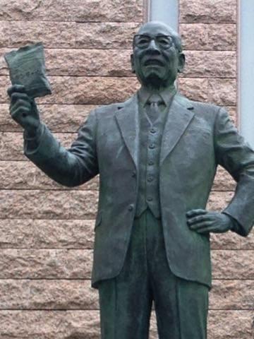 インスタントラーメン発明記念館銅像安藤百福