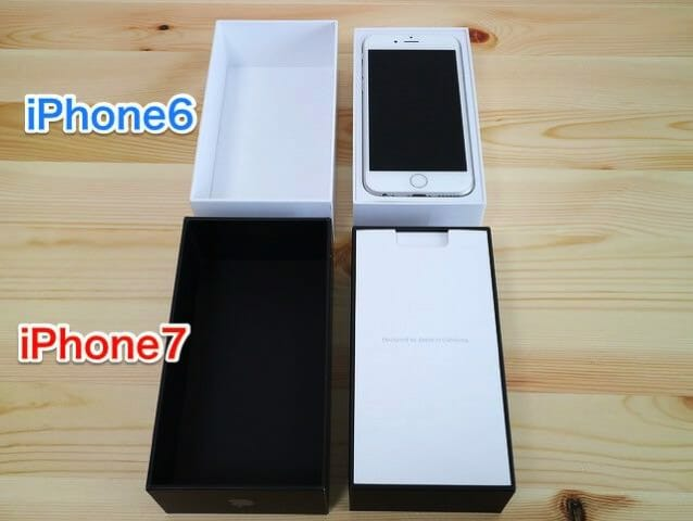 IPhone6and7開封2