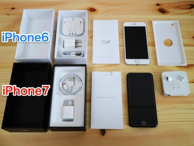 IPhone6and7開封6