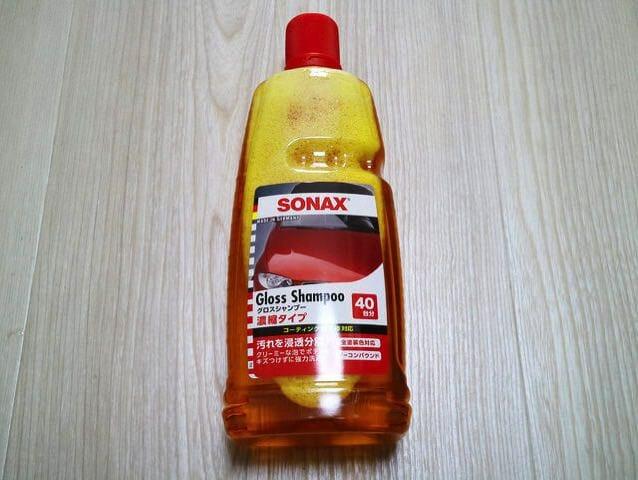 SONAXカーシャンプー314300