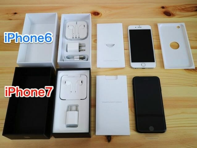 IPhone6and7開封5