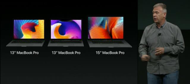 AppleSpecialEventOctoer2016MacbookPro3モデル