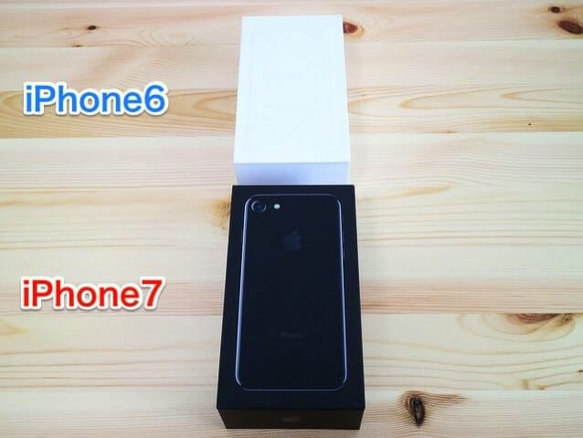 IPhone6and7開封1