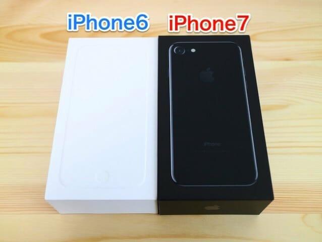 IPhone6and7パッケージ