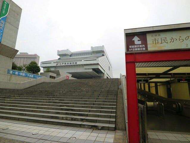 江戸東京博物館1F外観