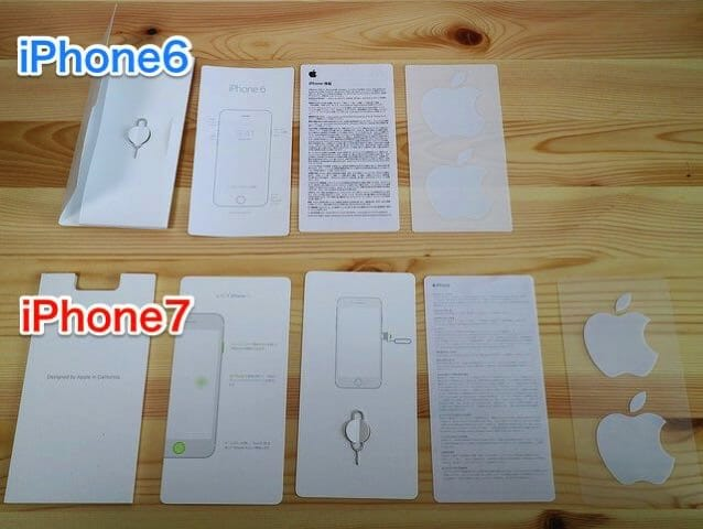 IPhone6and7開封9
