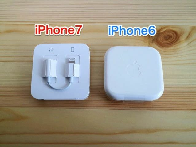 IPhone6and7開封8