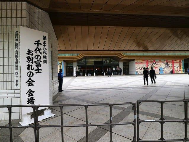 両国国技館千代の富士お別れの会
