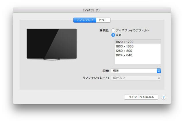 AppleUSB C DigitalAVMultiportAdapter ディスプレイ設定EV2455