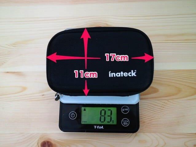 Inateck2 5インチポータブルHDDケース 重量