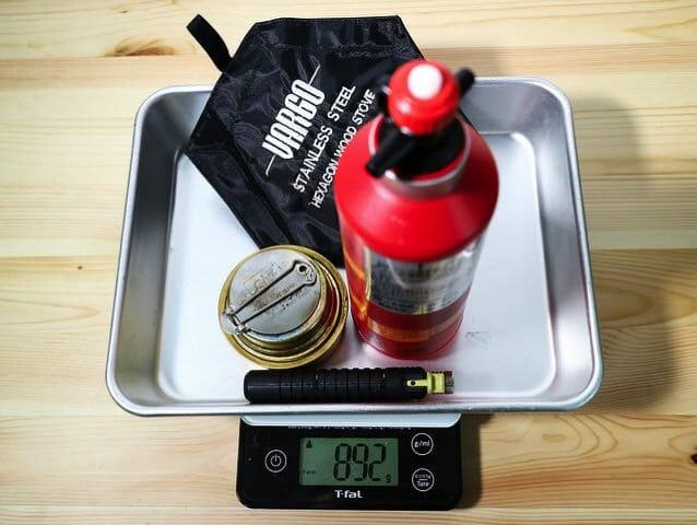 アルコールバーナー重量最小