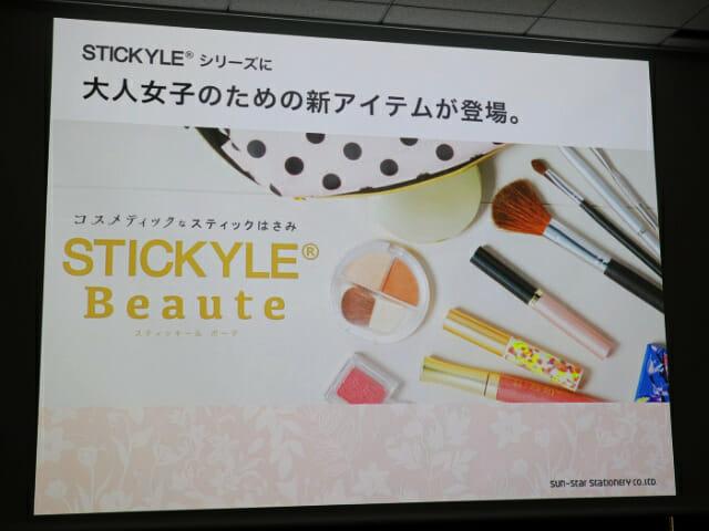 STICKYLE 3大人女子