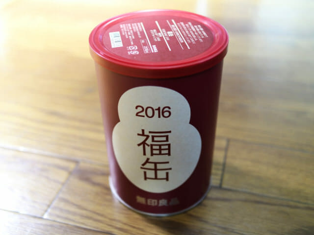 無印良品福缶2016