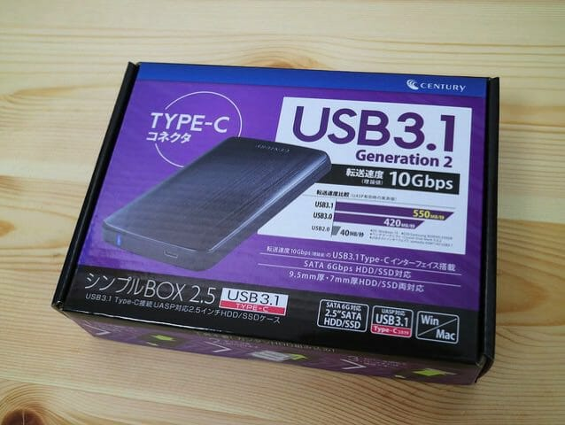 2 5インチHDDケース パッケージ
