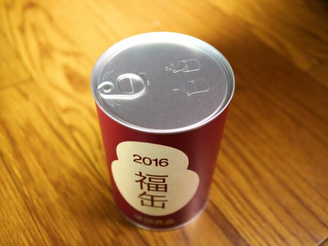 無印良品福缶2016プルタブ