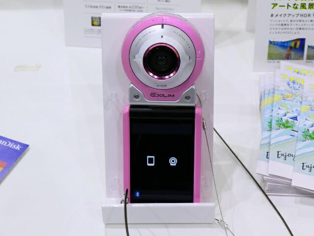 CASIO EXILIM EX FR100L ピンク