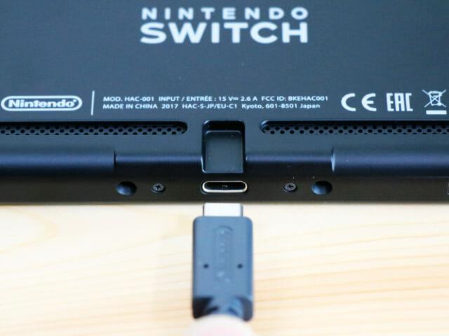 NintendoSwitch本体背面下USB C
