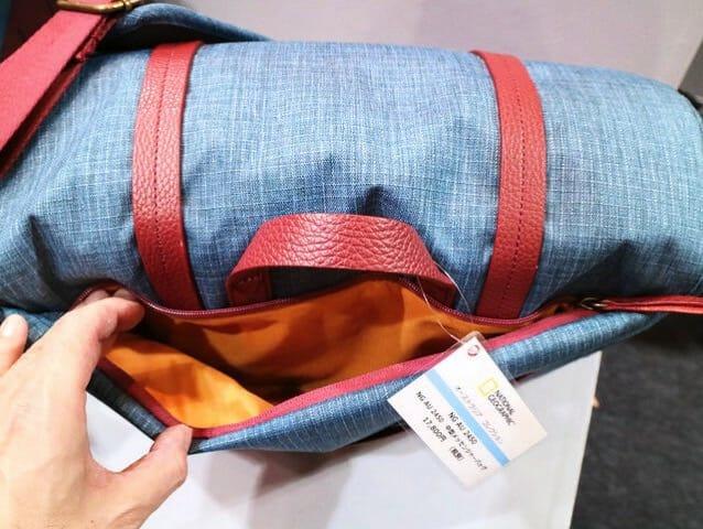 ナショナルジオグラフィック オーストラリアコレクション 7 5L中型撥水素材 NGAU2450 背面ポケット