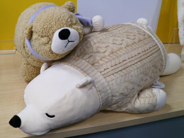 ねむねむウインターハッピーバッグ 腕枕抱き枕
