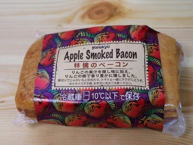 林檎のベーコン パケージ