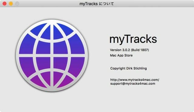 MyTracks 1 VerInfo