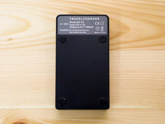 EOSM3用LP E17バッテリーUSB充電器 本体裏面