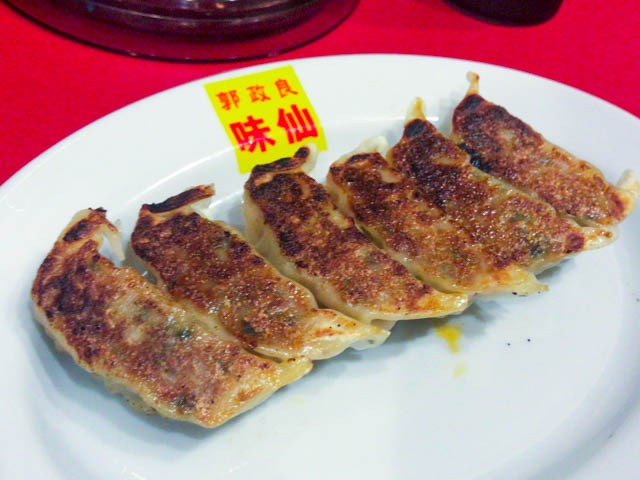 台湾ラーメン味仙 餃子