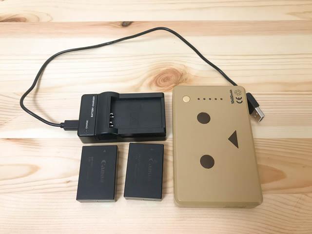 EOSM3用LP E17バッテリーUSB充電器 携帯品一式