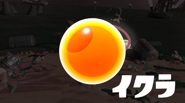 スプラトゥーン2発売日決定 イクラ