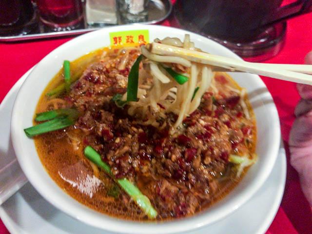 台湾ラーメン味仙 台湾ラーメン麺