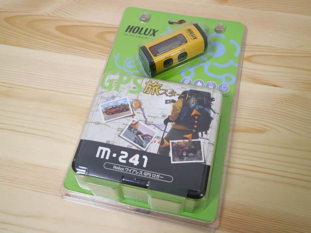 HOLUX m 241 パッケージ