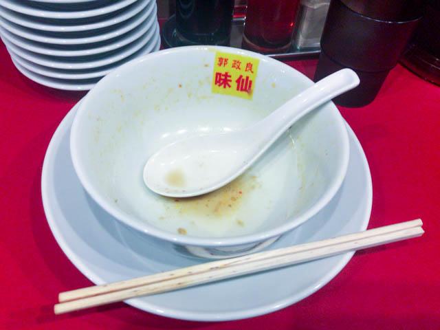 台湾ラーメン味仙 台湾ラーメン完食