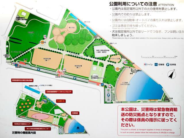 潮干狩り東扇島東公園 案内図