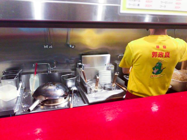 台湾ラーメン味仙 厨房