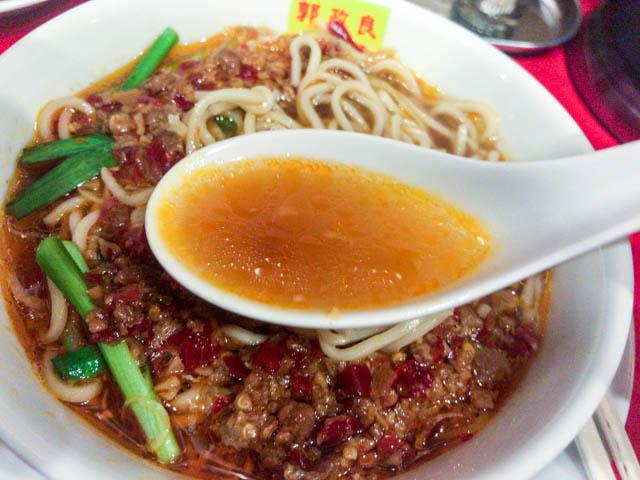 台湾ラーメン味仙 台湾ラーメンスープ